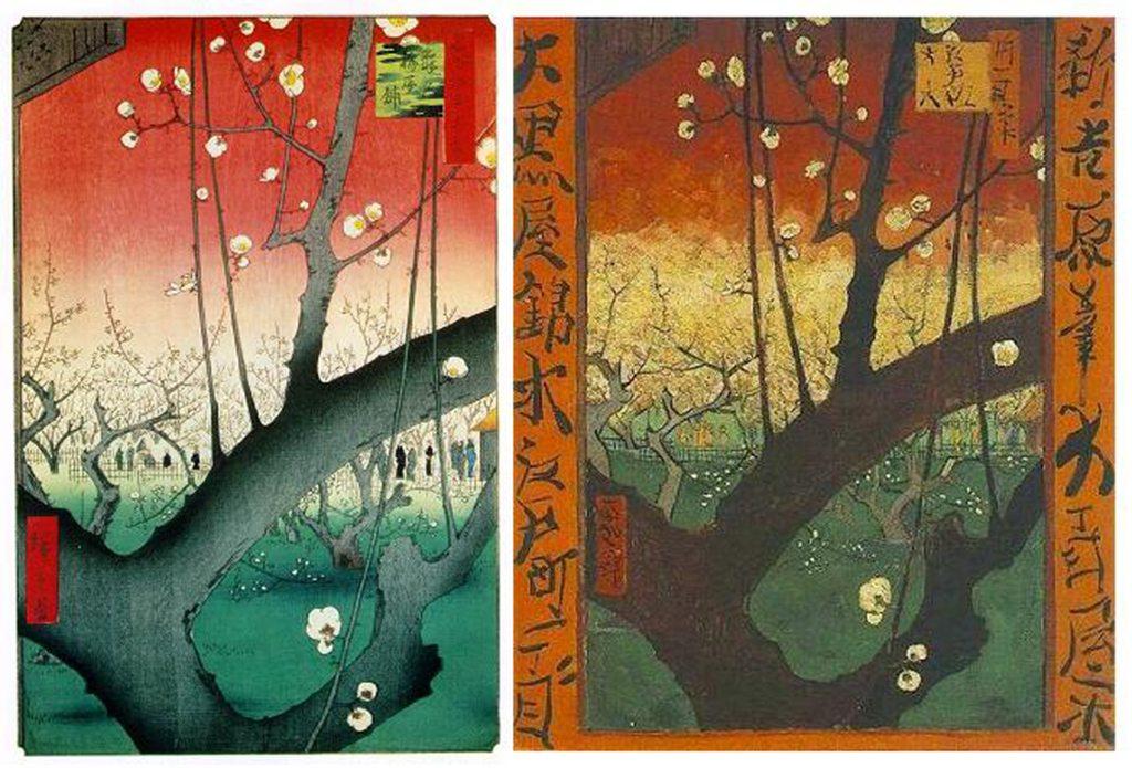 Hiroshige_VGogh_1
