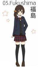 fukushima uniformes