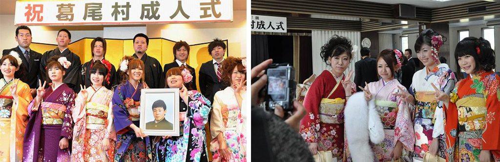 seijin-no-hi (4)