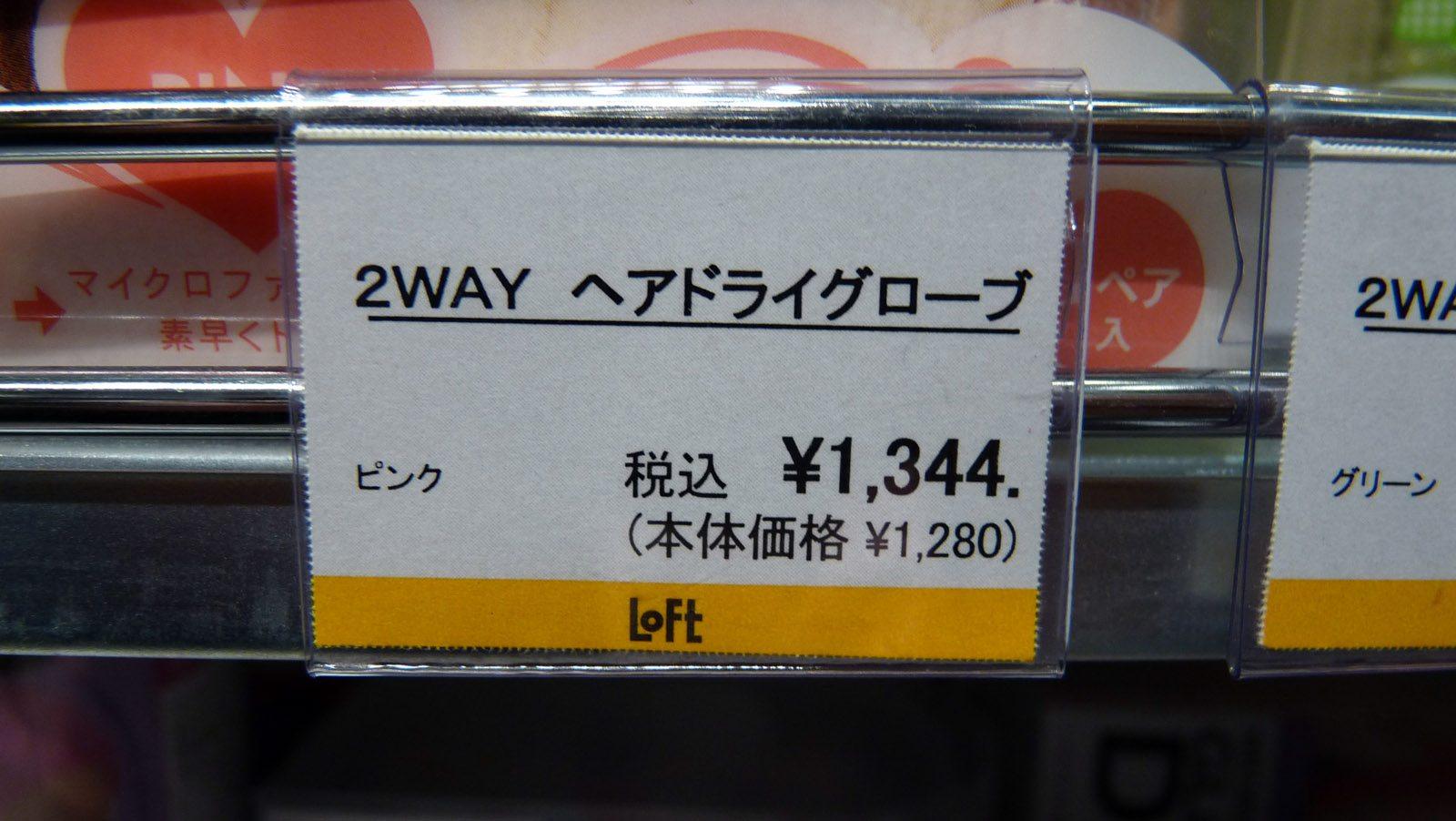 P1240443