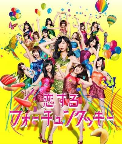 limited-edition-akb