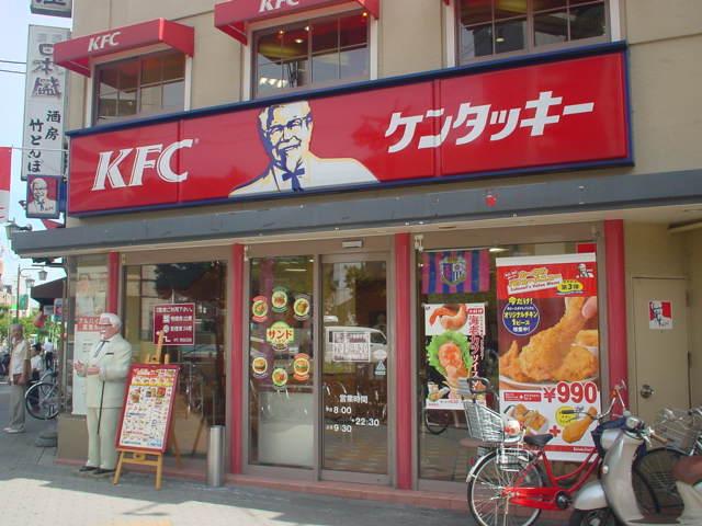 kfc-japan