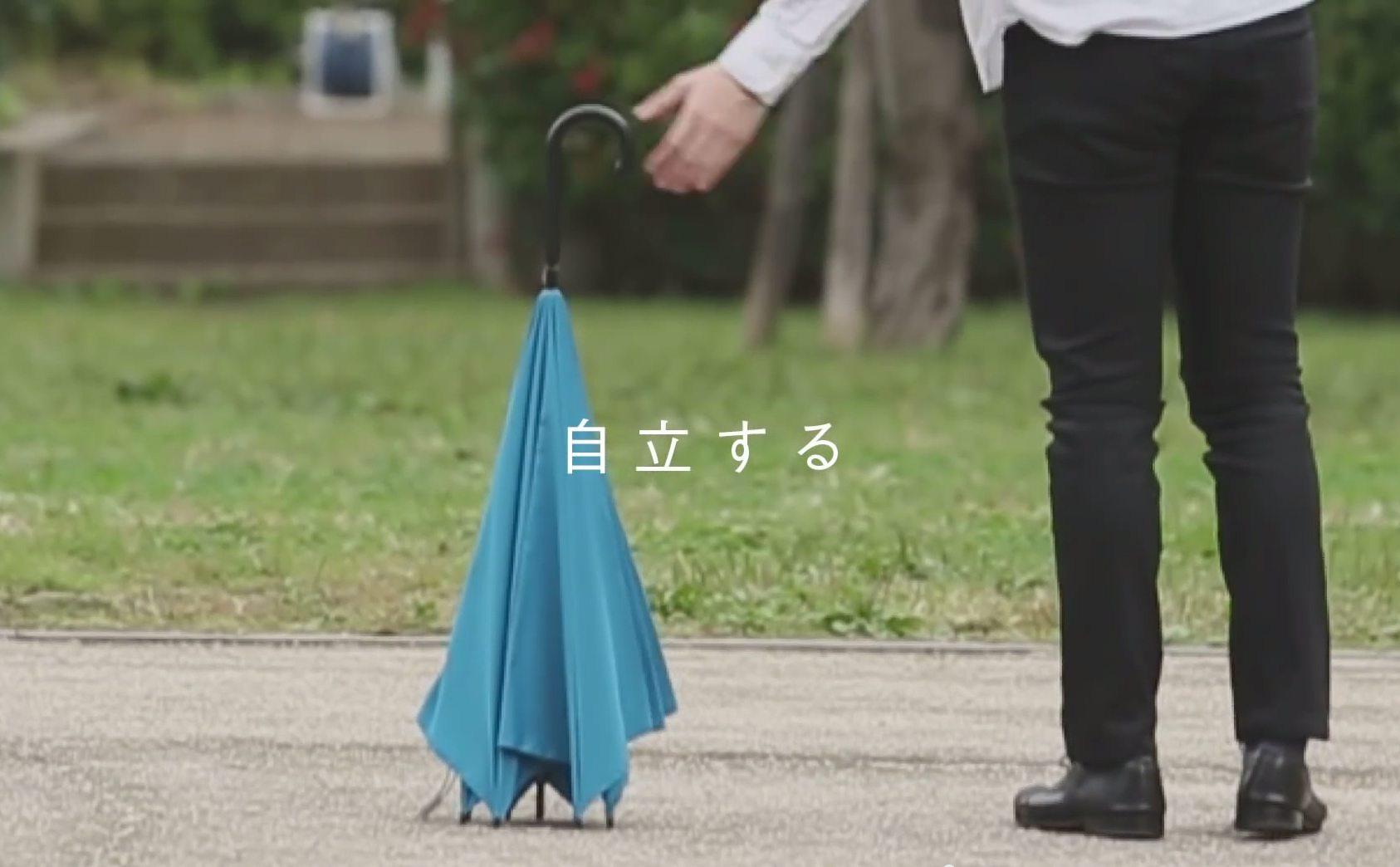 Unbrella Le Parapluie Invers 233 Par Hiroshi Kajimoto Dozodomo
