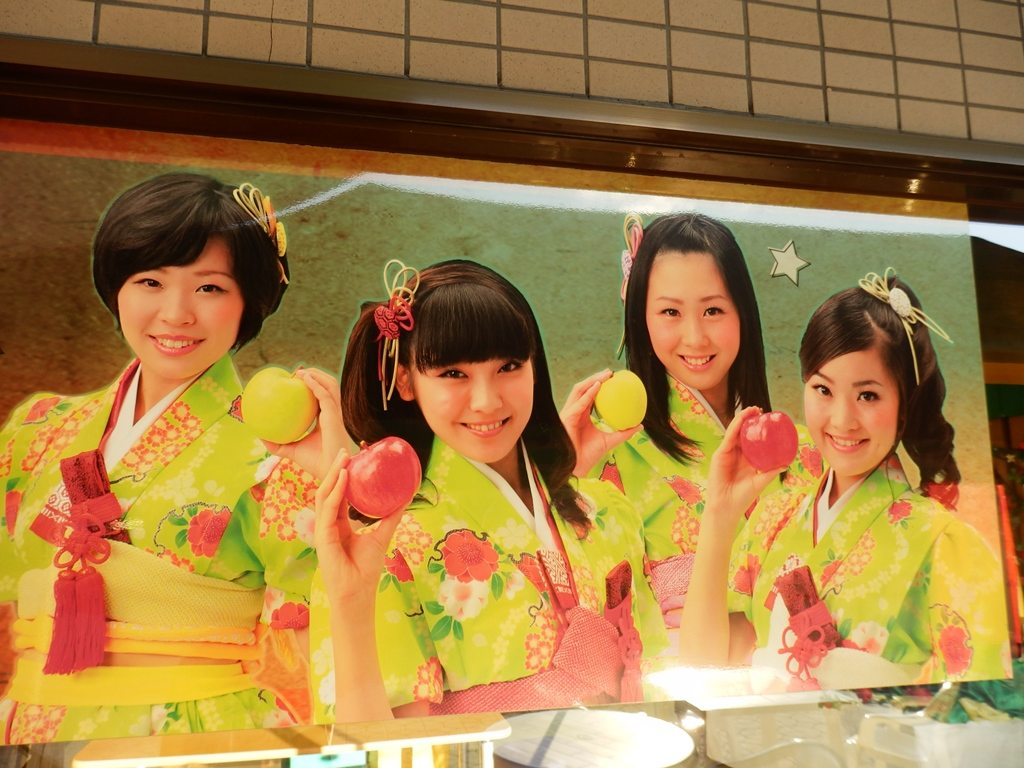 Apple City Hirosaki pic10