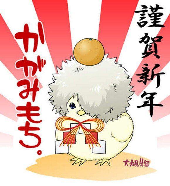 akeru-otsuki