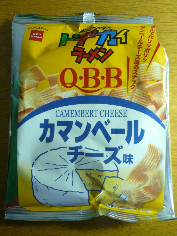 chipscamembert1