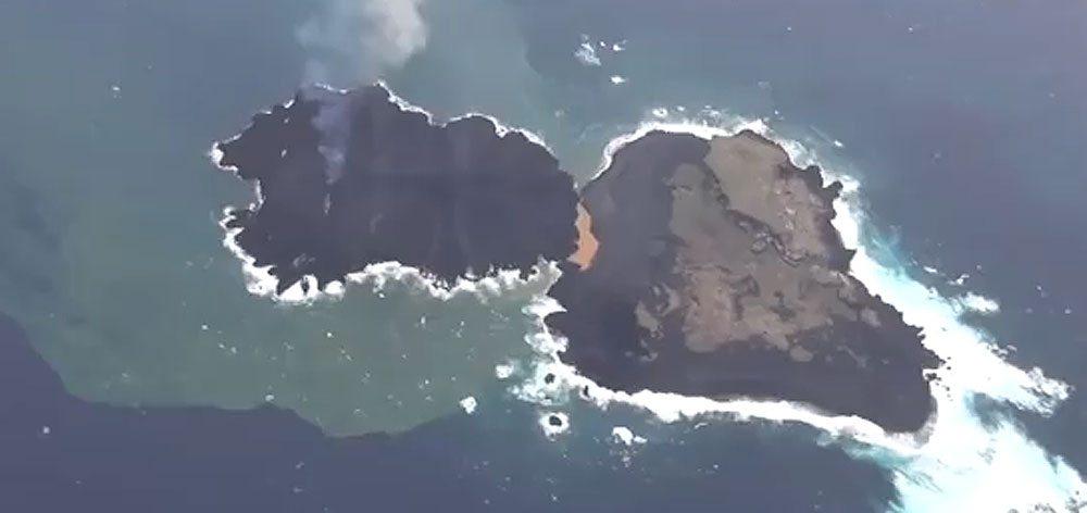 L'île de Niijima - Capture d'écran AnnNewsCh