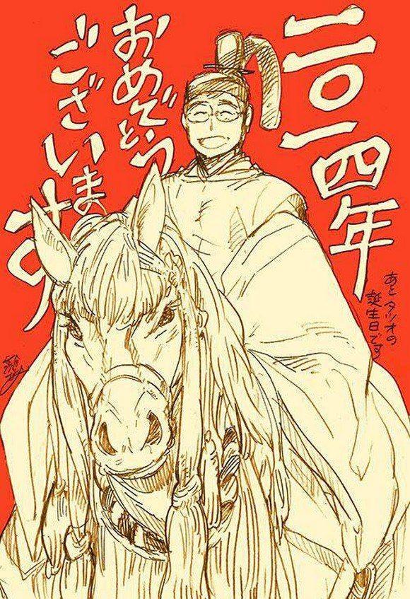 sayori-ochiai