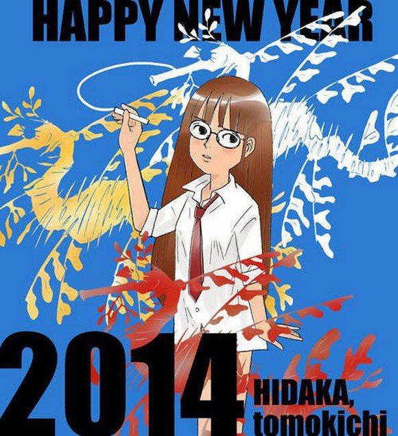 tomokichi-hidaka