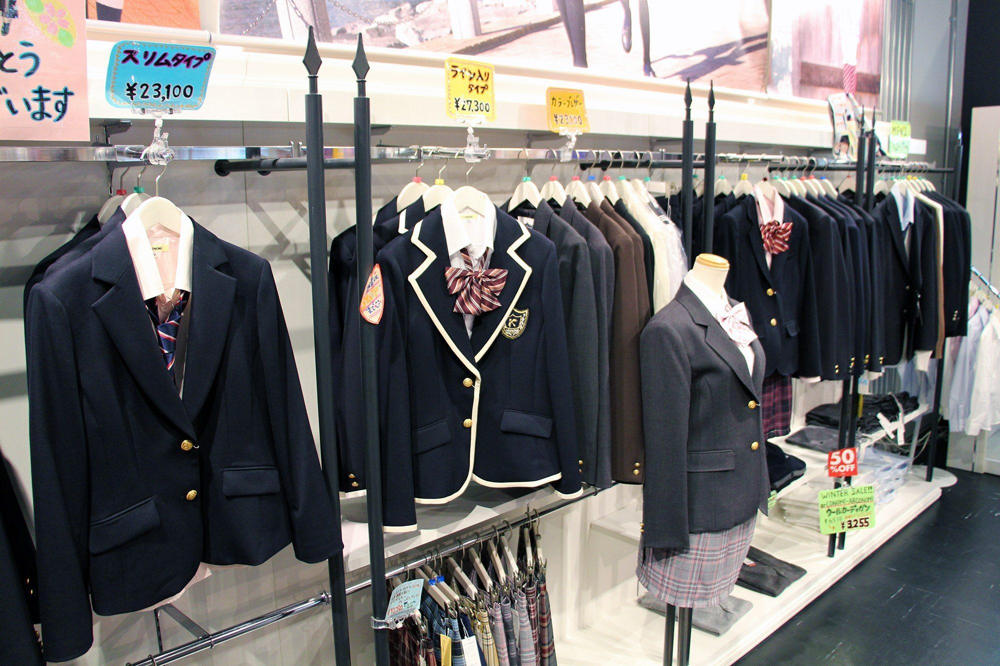 Habillez vous comme au lyc e japonais gr ce la marque - Argument contre le port de l uniforme ...