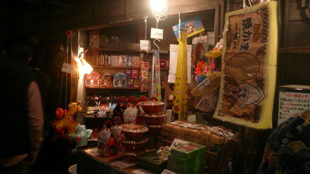 Un magasin de bonbons traditionnels (ou pas) vous attend également