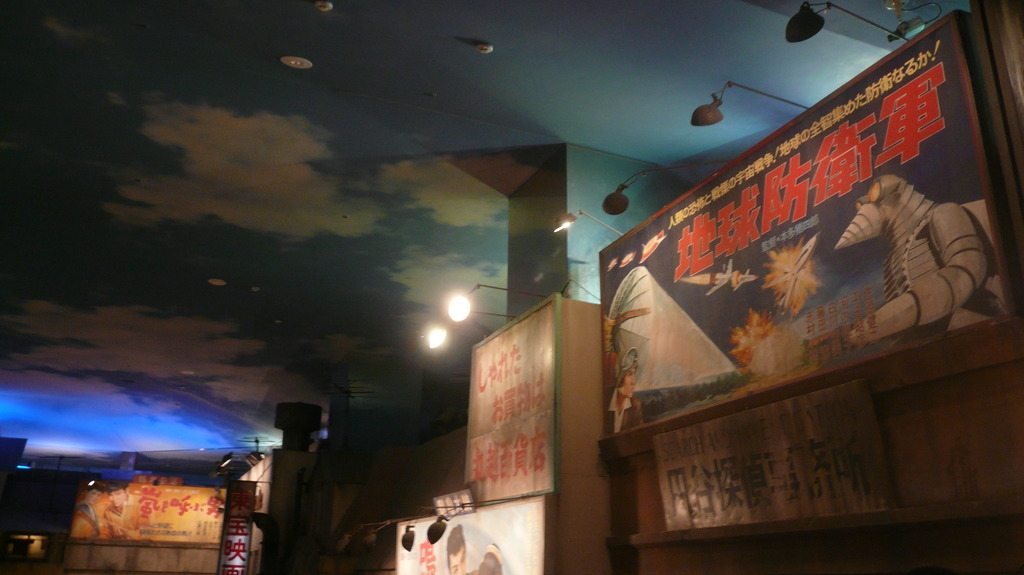 La partie intéressante du musée, le sous-sol !