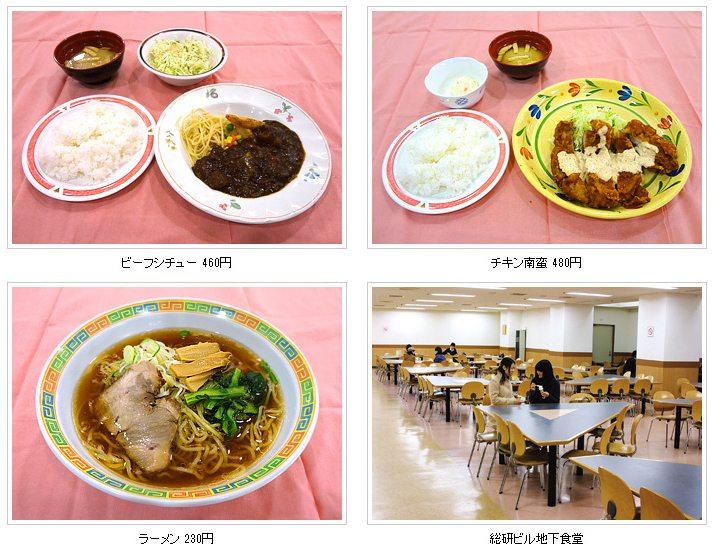 university-cafeteria-aoyama