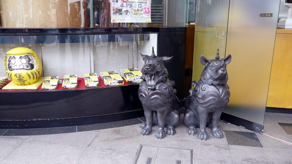 Devanture d'un magasin vendant des gâteaux traditionnels
