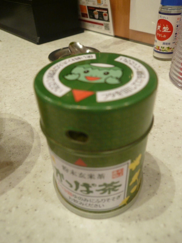 Le thé de Kappazushi, dans son emballage très kawaii