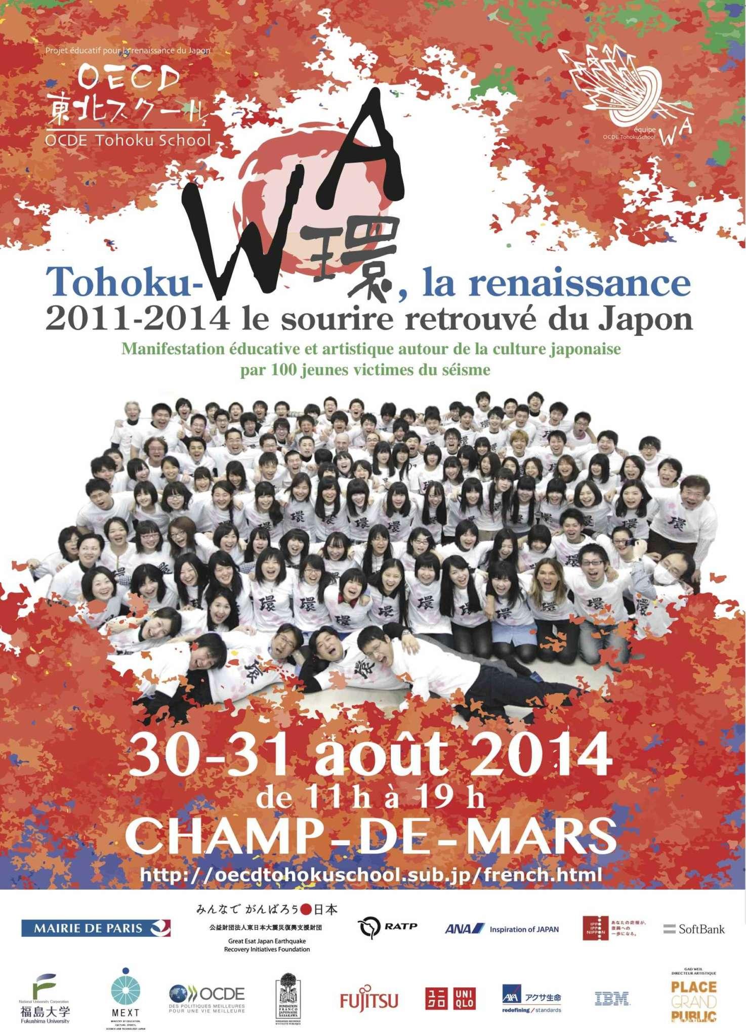 Affiche Tohoku WA la renaissance_light