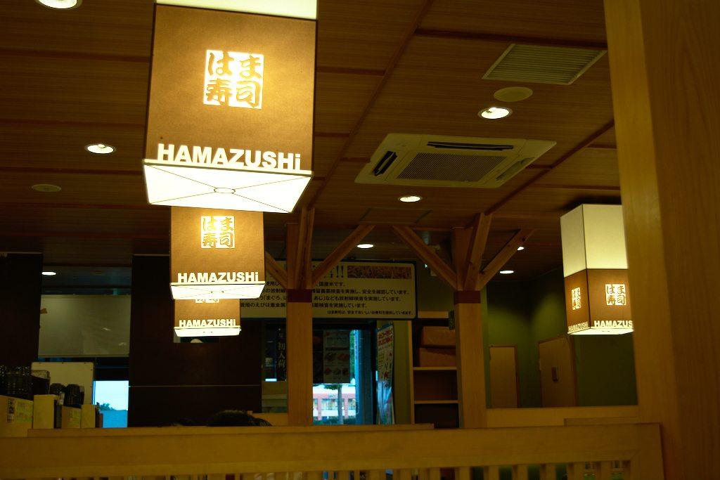 hamazushi7
