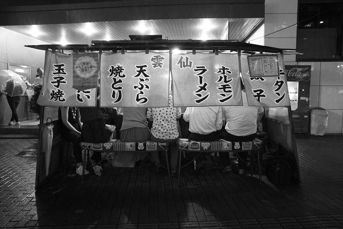 Hakata 2014