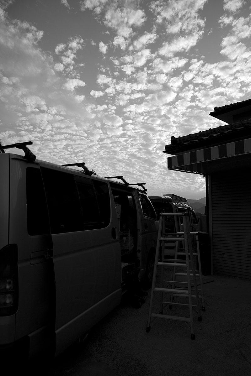 kumamoto no sola 2014