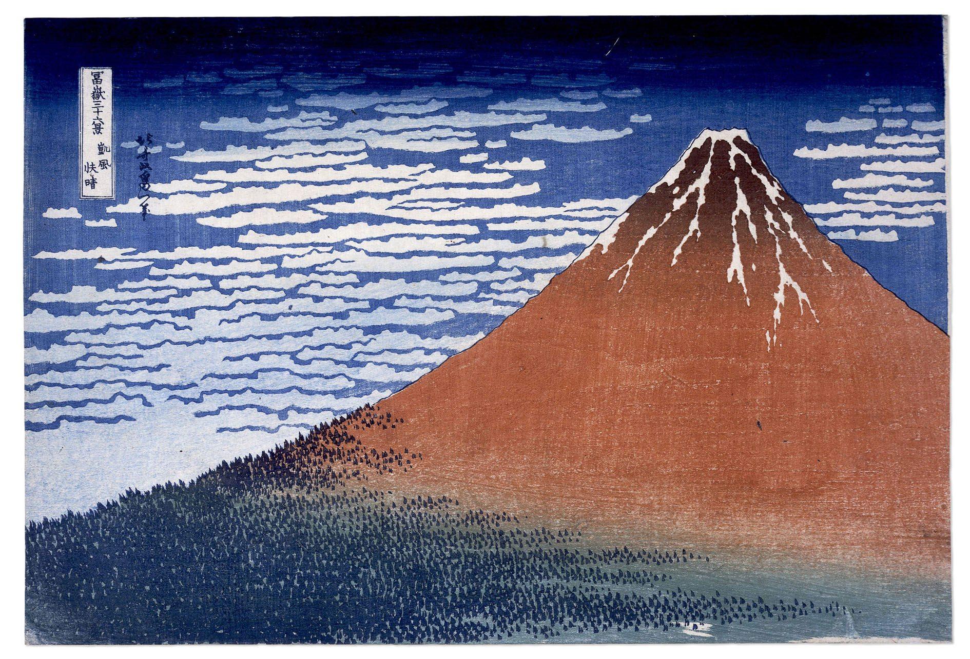 Vue du Mont Fuji rouge  vent du sud ciel clair