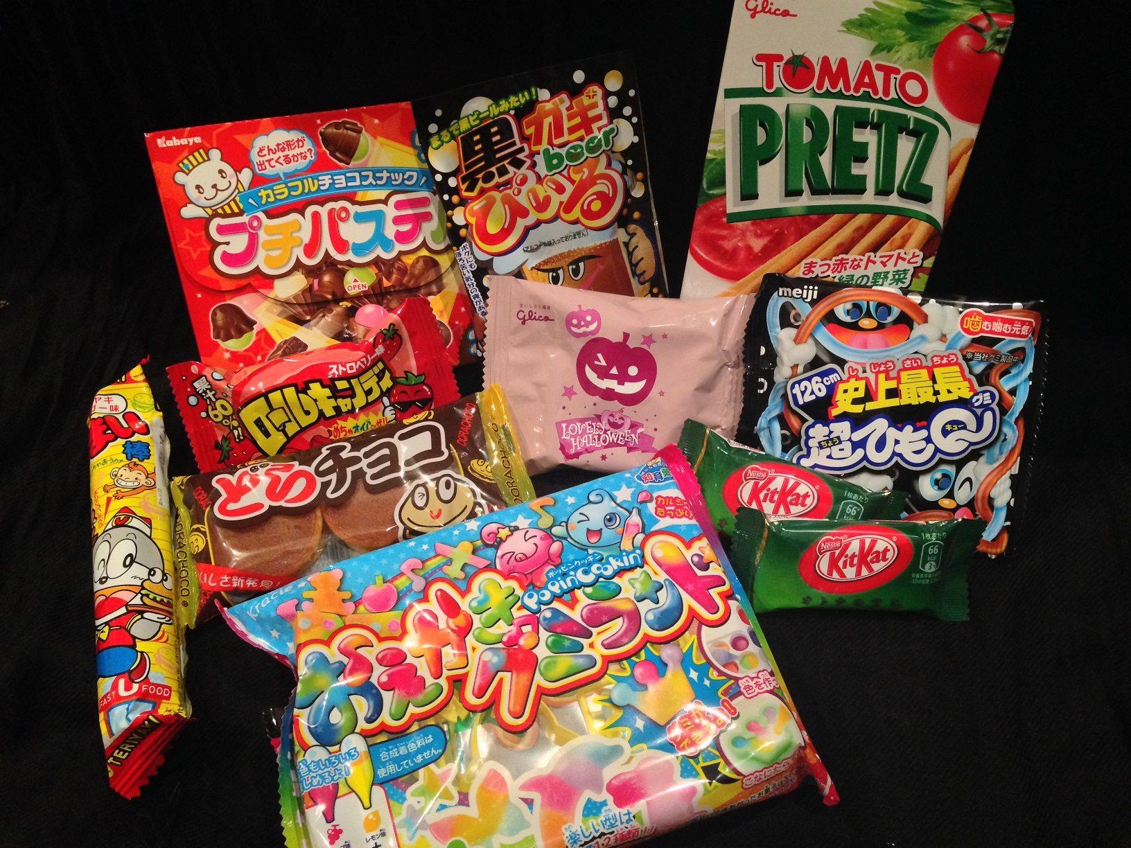 Taste Japan! (2)