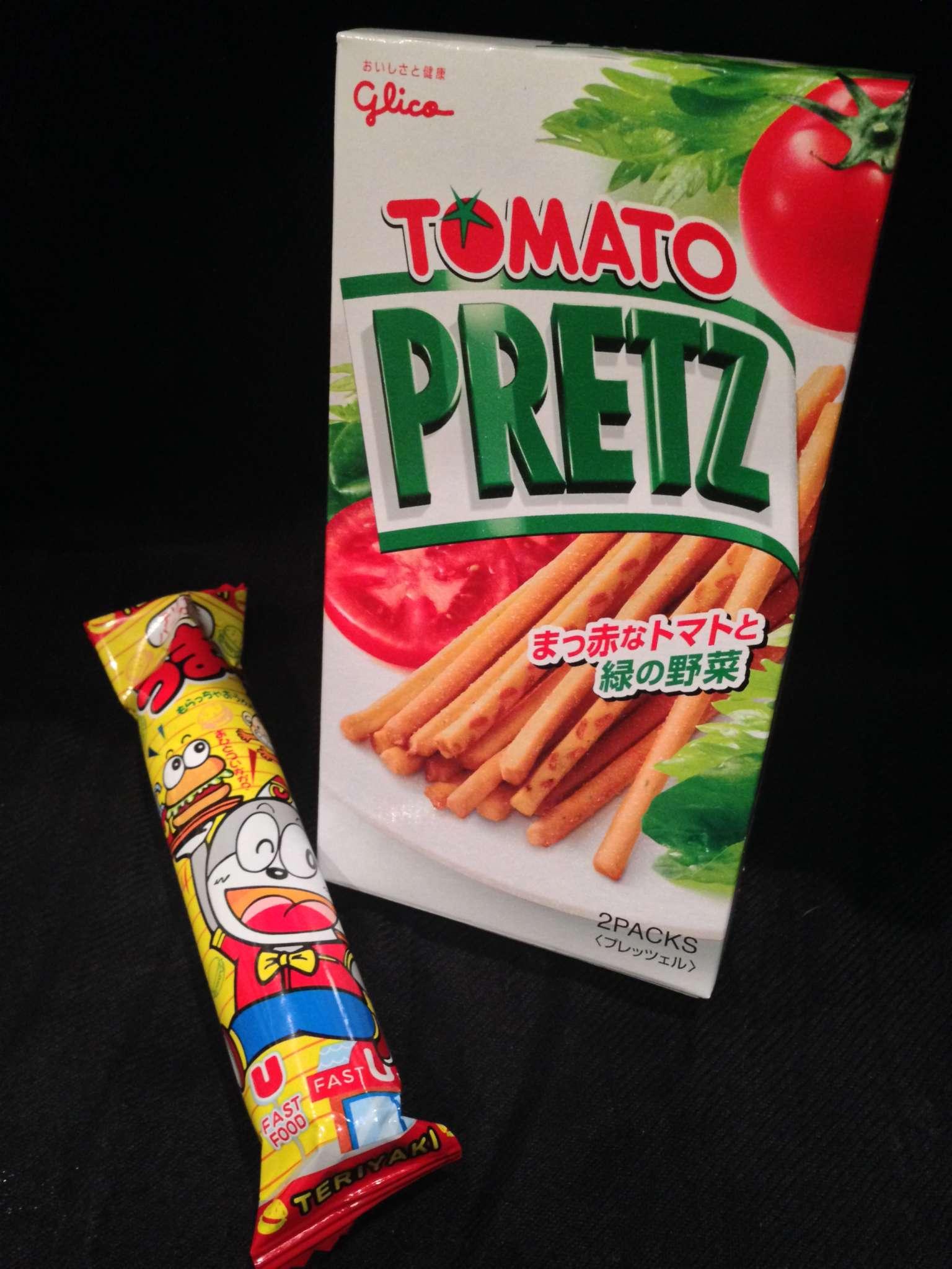 Taste Japan! (3)