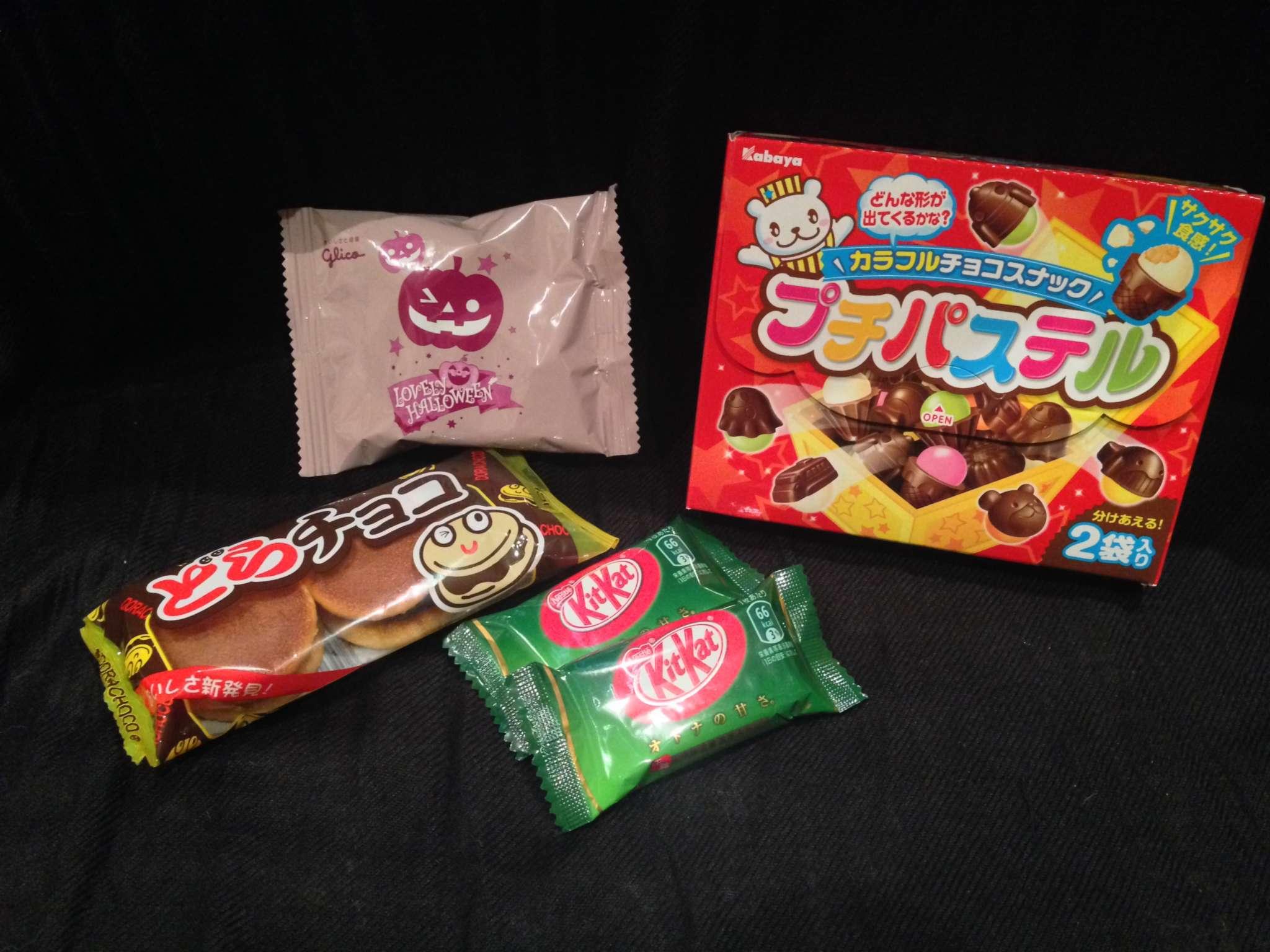 Taste Japan! (4)