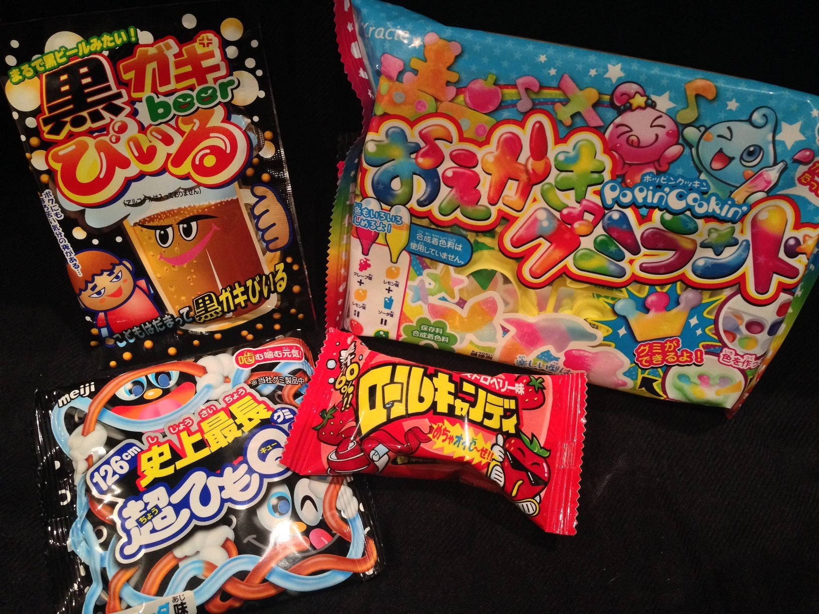 Taste Japan! (5)