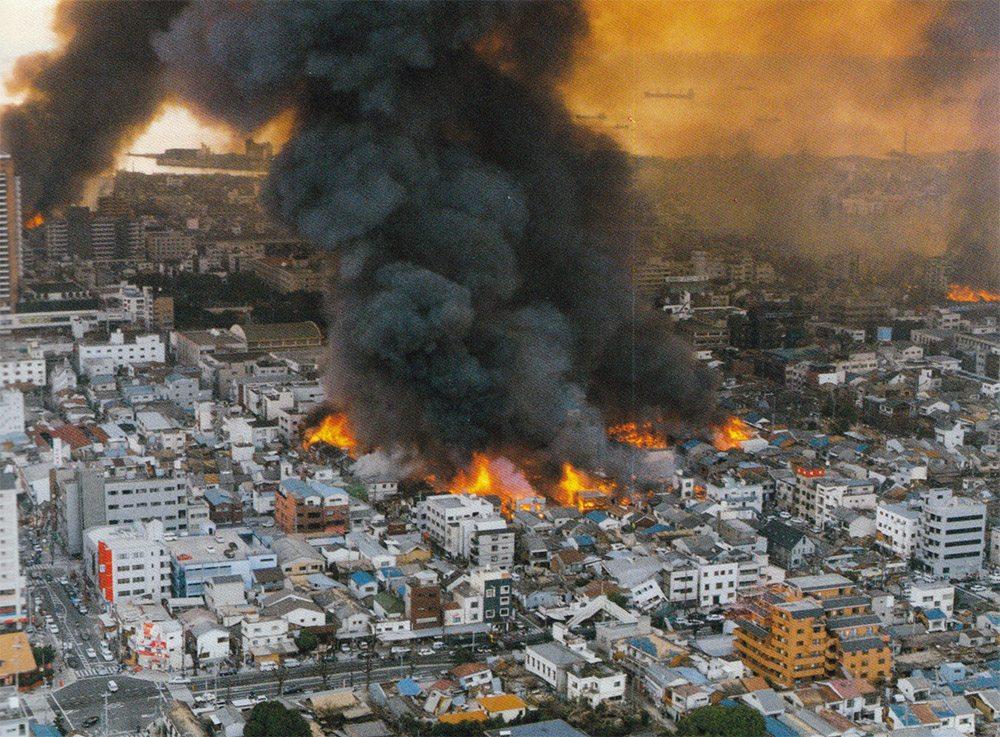 kobe séisme 1995