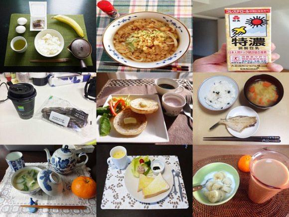 Les japonais nous pr sentent leurs petits d jeuners dozodomo for Academy of oriental cuisine