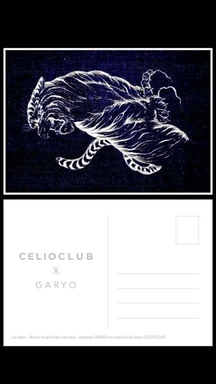 © Studio Garyô