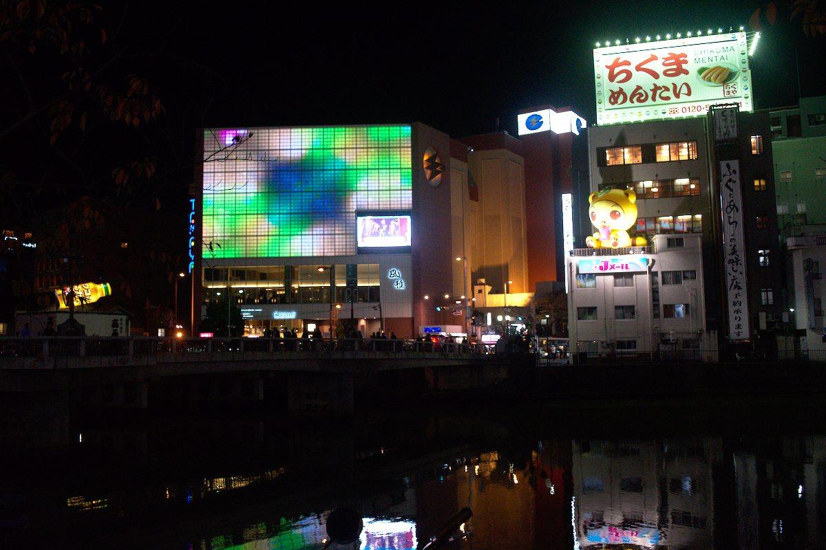 FukuokaDay3Nagahama (10)