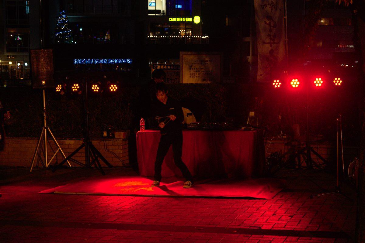 FukuokaDay3Nagahama (16)