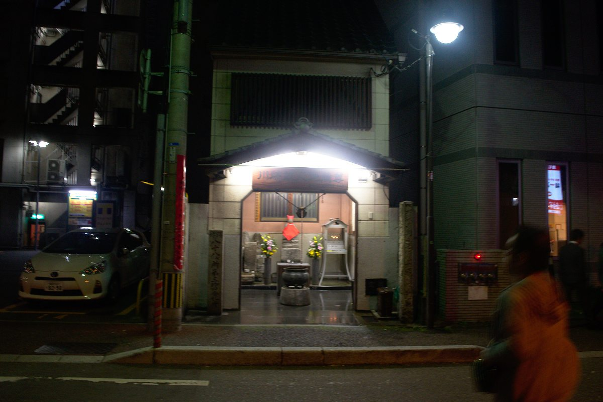 FukuokaDay3Nagahama (30)