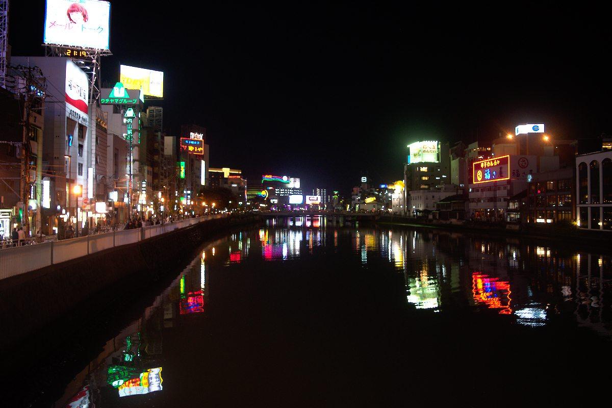 FukuokaDay3Nagahama (8)