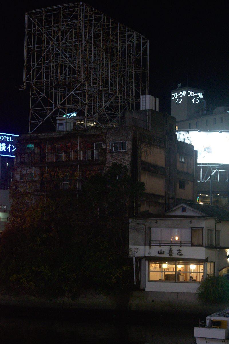 FukuokaDay3Nagahama (9)