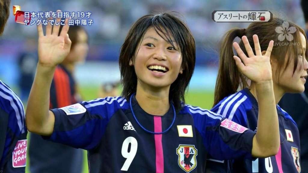 Tanaka Yuko