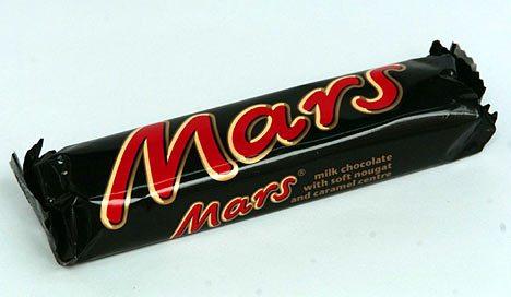Barre mars