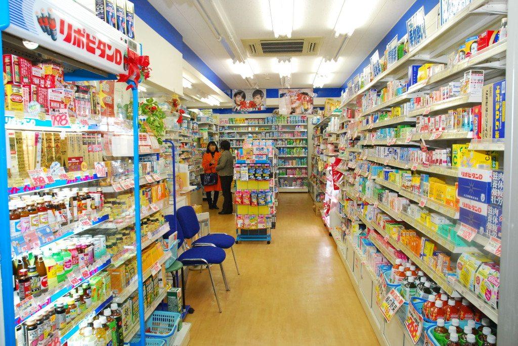 Pharmacie japonaise