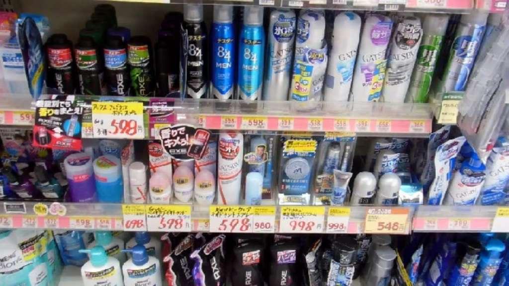 deodorant japan