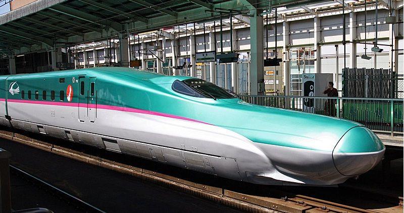 Japonais Dans le Train - Sexe Vid