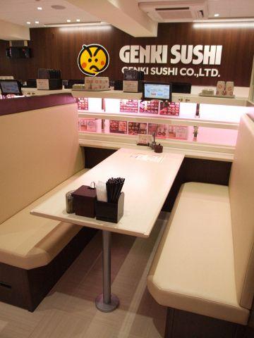 Genki sushi 4