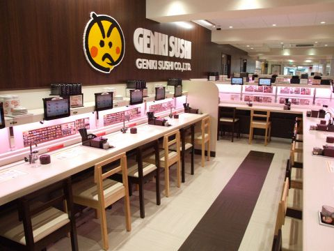 Genki sushi 5