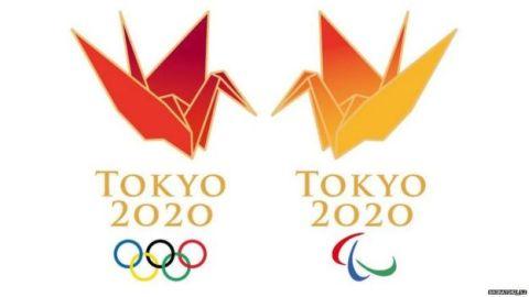 Logo JO Tokyo 2020 1