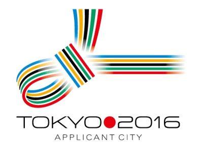 Logo JO Tokyo 2020 10