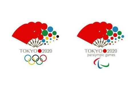 Logo JO Tokyo 2020 3