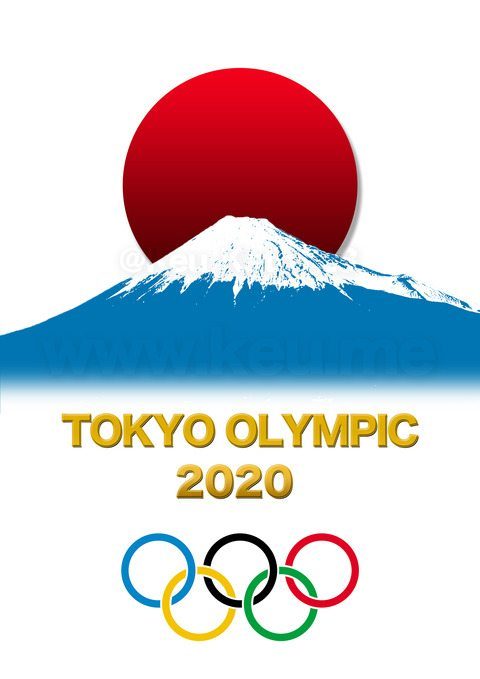 Logo JO Tokyo 2020 4