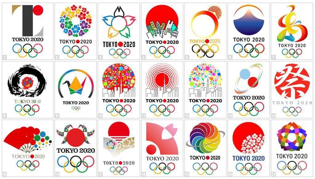 choisissez votre logo pr f r pour les jeux olympiques de tokyo 2020 dozodomo. Black Bedroom Furniture Sets. Home Design Ideas