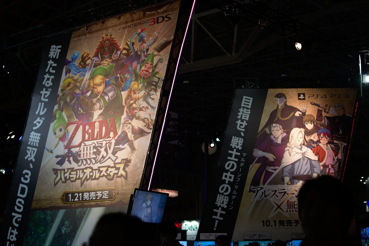 TGS15AmbianceStands (27)