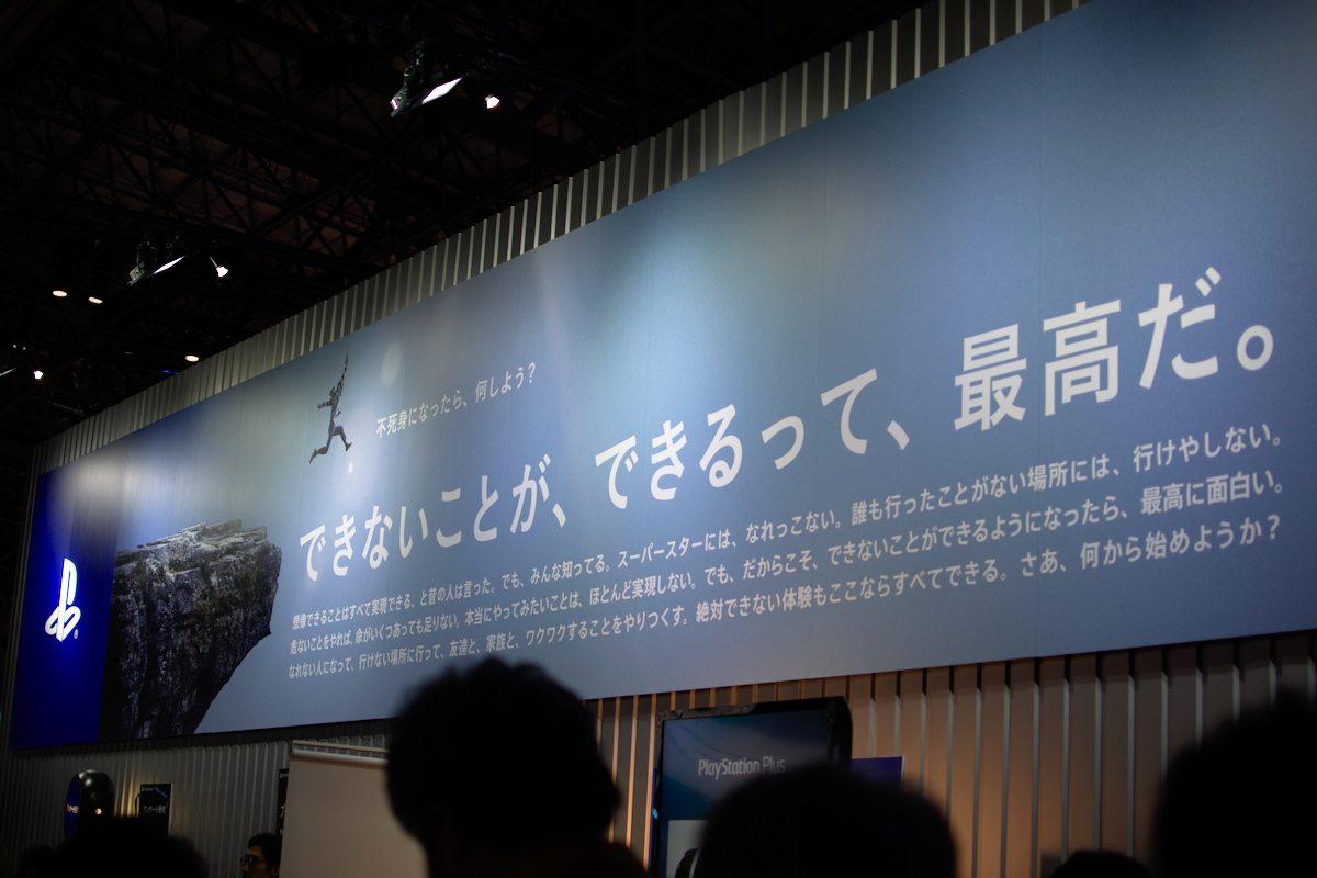 TGS15AmbianceStands100